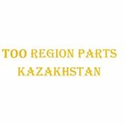ТОО «REGION PARTS KAZAKHSTAN» (ТОО Регион Партс)